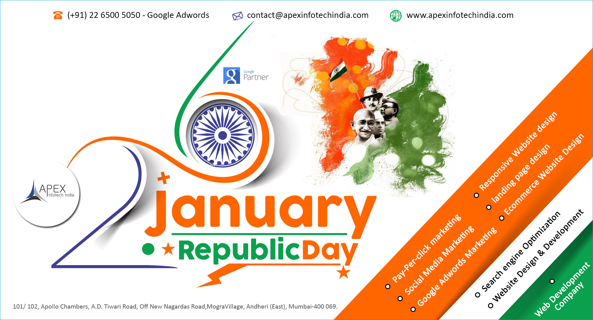 26-January Celebration 2018